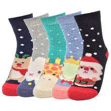 Polyester Women Cute Socks Cartoon Non-slip Breathable 2017 Autumn/Winter Newest Arrival Compression Thick Socks 5 Pairs/lot
