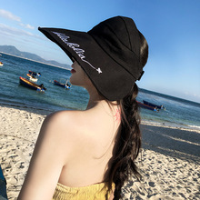 2019 Women Summer Hat Sweet Sun Concise Personality Hats For Breathable Travel Protection Solid Color