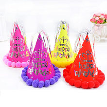 1pcs Creative Party Celebration Cute Hairball Birthday Party Hats Party Photograph Props Birthday Party Decorations Supplies(China)