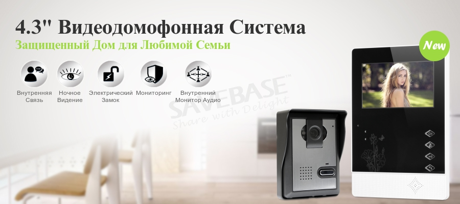 ᗐHOMSECUR RU Local Free Shipping 4.3 LCD Wired Video Door ...