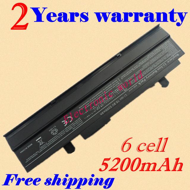 Jigu nova 6 bateria do portátil celular para asus 1215n 1215 p 1215 t vx6 a31-1015 a32-1015-90 oa001b2300q 90-oa001b2500q xb29oabt00000q