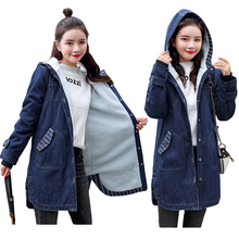 Winter Warm Denim Jackets Female Hooded Coat Thicken warm Fu