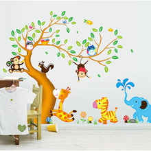 Cartoon Affe Owl Tiere Baum Vinyl Wand Aufkleber Für Kinder Zimmer Home Decor DIY Kind Kunst Decals Haus Dekoration(China)
