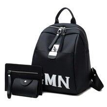 3 шт. набор рюкзак женский легкий вес женские рюкзаки школьная сумка буквы многоцелевой водостойкий рюкзак