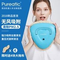 2018 Hot Intelligent Robotic Vacuum Cleaner Home Appliances Ilife Remote Control Side Brush Puppyoo Redmond Aspiradora