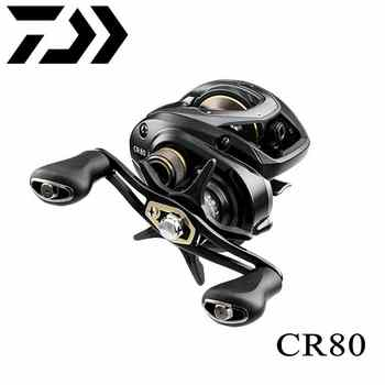 New DAIWA CR80/CC80 Baitcasting fishing reel 7kg Power 195g Light weight Reduce resistance Design strength body Smoothly - DISCOUNT ITEM  5% OFF All Category