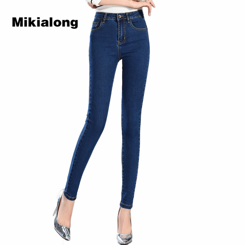 2017 Autumn High Waist Pencil Stretch Casual Skinny Jeans Femme Cotton Slim Denim Pants Women Casual Plus Size Jeans Mujer rosicil women jeans plus size stretch skinny high waist jeans pants women blue pencil casual slim denim pants top 003