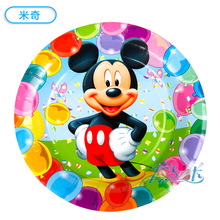 6pcs 7inch diameter 18cm Mickey mouse design Paper Plates for Kids Birthday Party Decoration Supplies(  sc 1 st  AliExpress.com & Buy designer paper plates and get free shipping on AliExpress.com