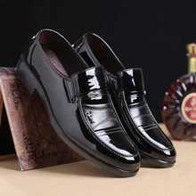 Luxury Brand Leather Concise Men Business Dress Pointy Black Shoes Breathable Formal Wedding Basic