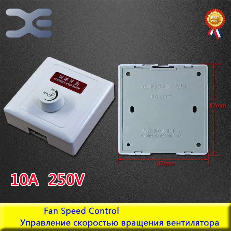 Speed Regulator Fan Knob 250V 10A Control Switch Cooling Fan Replacement Spare Parts Fan Speed Controller Knob стоимость