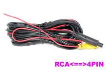 6 Meters RCA-4PIN Or RCA-RCA Video Cable For Car Parking Rearview Rear View Camera Connect Car Monitor DVD Trigger Cable
