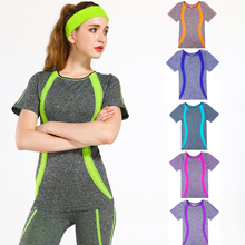 New Style Yoga Stripes top Gym Compression Women Sport T-shirts Dry Quick Running Short Sleeve Fitness Women's Clothes Tees tops