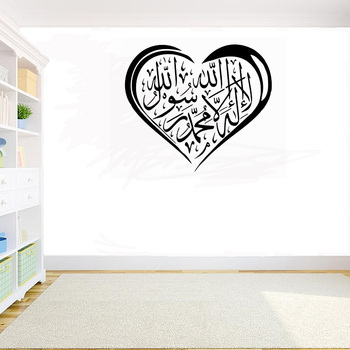 Shahada Kalima La ilaha Islamic Wall Art Stickers Arabic vinyl wall Decal Calligraphy Heart diy room decoration for bedroom G712 1