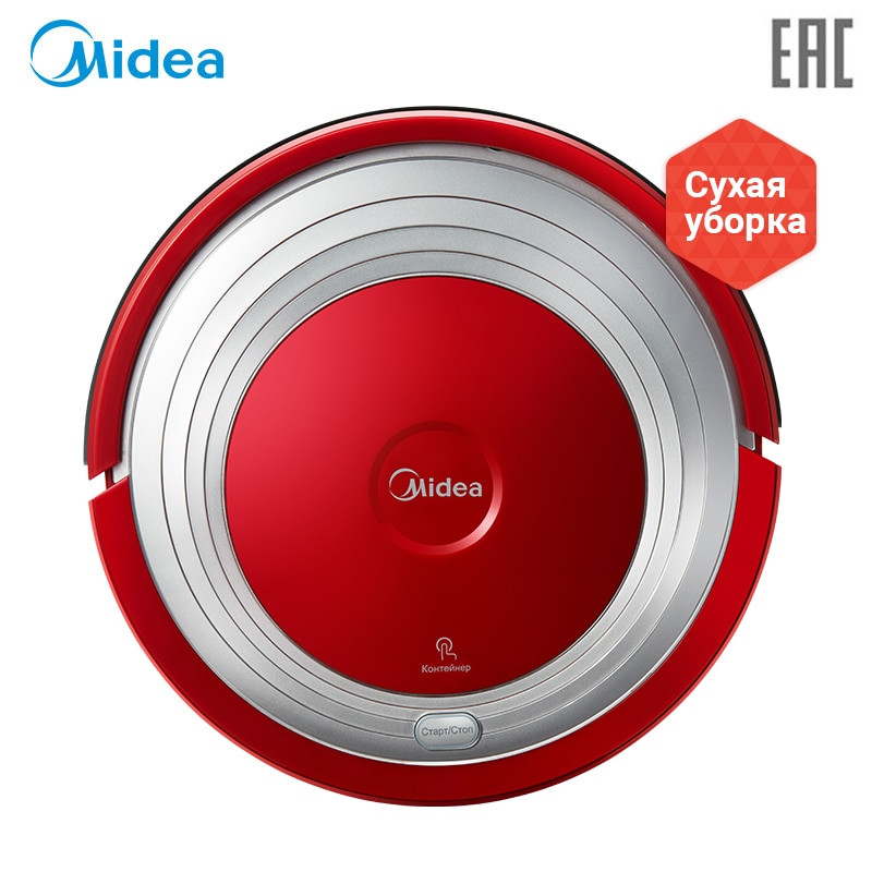 Robot Vacuum Cleaner Midea VCR01/VCR12 with Remote Control,Self-Recharge,Automatic Cleaning,Smart Vacuums ty 102 dog footprint style wireless bluetooth remote control self timer for smartphones green