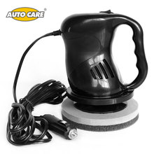 DC 12V Mini Waxing Dual Action Car Auto Polisher With 5