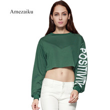 2017 Apparel Army Green Sweatshirt Women Casual Letter Printed Crop Tops Female Streetwear Brief Ladies Fashion Tops