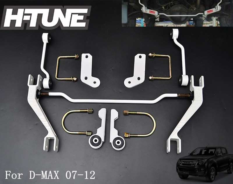 H-TUNE Rear Anti Roll Sway Bar Space Arm Stabilizer Kit For D-MAX 07-12