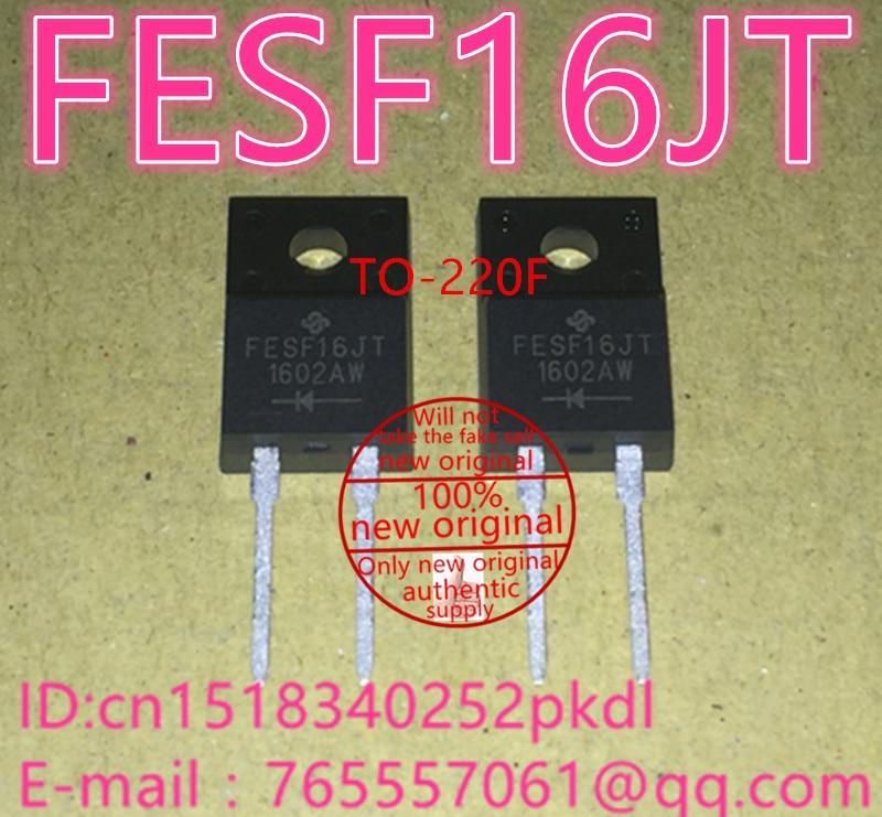 Цена FEP16JT