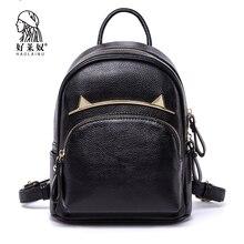 Haolainu Для женщин рюкзак высокое качество из искусственной кожи Школьные сумки модные мультфильм животных кошка softback молнии рюкзак для Обувь для девочек