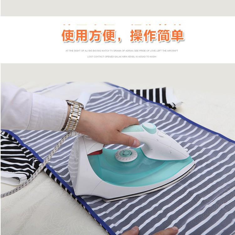 1pc New Type Non slip、Non ironing and Heat Insulation Pad for Uniform Ironing11 7 19 5in in Oversleeves from Home Garden