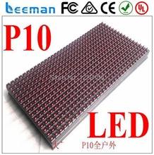 2017 2018 Leeman LED Высокая Яркость Открытый P10 Один Красный Светодиодный Дисплей Модуль