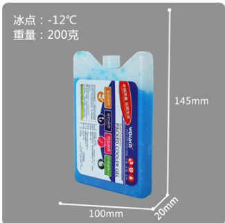 Reusable ice bricks Cooler Bags blue Instant Pain Cool Cold Ice Gel Compress Pack  cooler bag for food drink cans fresh 200ml