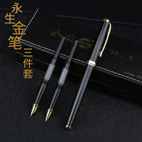 3 In 1 Fountain Pen with Gift Box 0.35+0.5mm+0.8mm Birthday Gift Fathers Day Gift Pen Good Quality Luxury Iraurita Fountain Pens|luxury fountain pen|fountain pen luxury|pen in box -