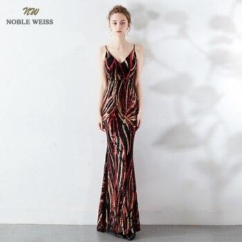 382d0342c Vestidos de graduación 2019 sexy largo sirena vestido de fiesta vestidos de fiesta  largos de cuello en V sin respaldo de lentejuelas vestidos de noche