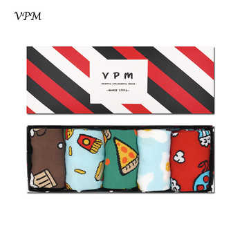 VPM 21 Style Colorful Combed Cotton Brand Men Crew Socks Dress Business Harajuku Sock Best Gift 5 pairs / lot - DISCOUNT ITEM  40% OFF All Category