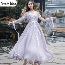 Традиционная китайская одежда элегантное платье феи одежда принцессы династии Хан национальный костюм ханьфу наряд Улучшенный костюм с