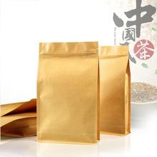 Free Shipping 50pcs/Lot 14cm*24cm+6cm Bottom *140Mciron Paper Kraft Organza Gift Bag Zipper For Sale Wholesaler