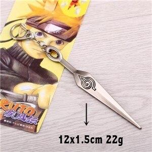 Naruto Ninja Kunai Metal Keychain Jewelry