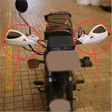 Dongzhen Off-Road Motorcycle Hand Guards Handguard Modified Aluminum Bow Guards Windshield Non-Variable Guard Universal