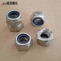 Promotional Inch Locknut Self Locking Nut Nylon Lock Nut M 32 3 16 3 8 Fine