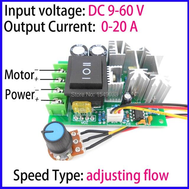 12 V 24 V 36 V 48 V 20A DC PWM motor konverter stufenlose modul ...