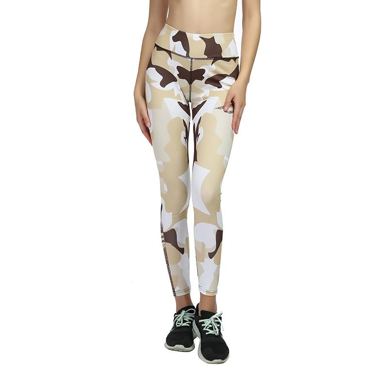 Women's Fashion New Print Trousers Star Pattern Camouflage Pant Legging High Waist Stretch Breathable Slim Sexy Khaki Leggings 1