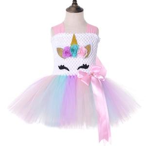Image 2 - Pastello Ragazze di Fiore Unicorn Vestito Dal Tutu Della Ragazza Della Principessa di Travestimento Di Compleanno Vestito Da Partito Dei Capretti Dei Bambini Purim Costume di Halloween 1 14Y