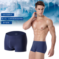 Ice silk Male Panties Cotton Men's Underwear Boxers Breathable Man Boxer Solid Underpants Comfortable Brand Shorts Hot Sale K194