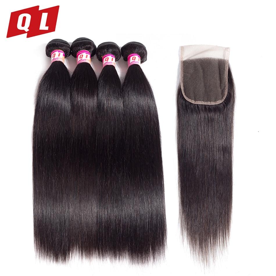 QLOVE HAIR Peruvian Straight Hair 4 Bundles With Closure Human Hair Bundles With Closure 4x4 Natural