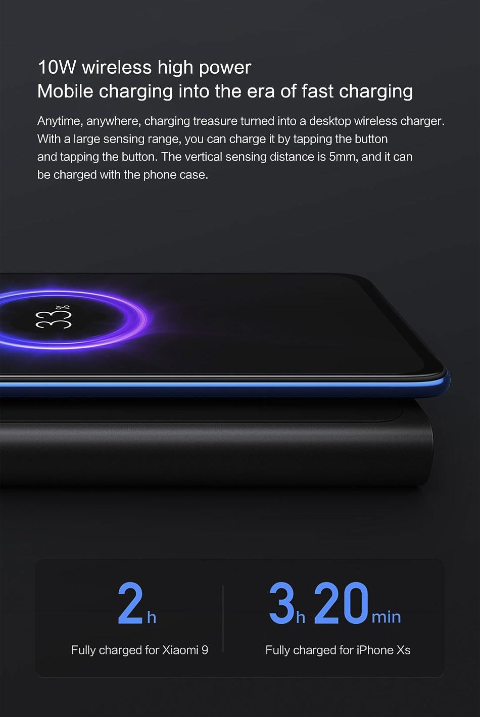 Mi Wireless 10000mAh Qi Power bank Fast Wireless Charger buy online in pakistan