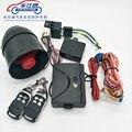 12 В Система Автосигнализации Один Из Способов Автомобиля Сигнализация Безопасности Защита с 2 Дистанционного Управления Авто Охранной Сигнализации система