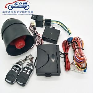 12V Car Alarm System One Way V