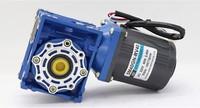 90W worm gear motor single phase 220V AC speed motor high torque reversing electric motor