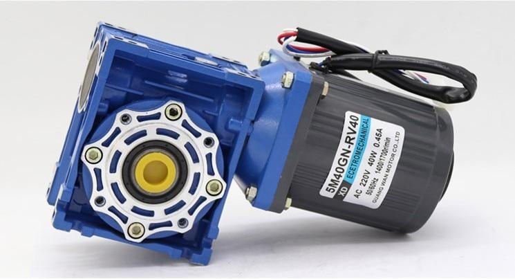 90W worm gear motor single-phase 220V AC speed motor high torque reversing electric motor