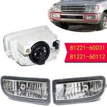 Fog Lamp Fog Light Left 81221-60031 / Right 81211-60112 For Toyota LAND CRUISER 100 LC100 1999 – 2006