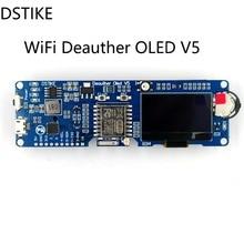 DSTIKE WiFi Deauther OLED V5 | лучшая ESP8266 макетная плата | 18650 защита от обратной полярности | Arcylic Case 8db антенна