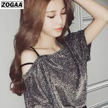 ZOGAA New Lurex Tops Bling Solid Women Shirts Short Sleeve O-neck Off Shoulder Tee 2019 Summer Loose Fashion T-shirts 51232