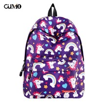 Ou Mo brand High capacity travel outdoor feminina backpack Youth Boys/Girls child Schoolbag mini Women Bag man