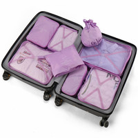 8Pcs/set Packing Cube Travel Bag Portable Large Capacity Clothing Shoe Cosmetics Sorting Organizer Pouch Women Luggage Accessory