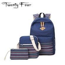 Двадцать четыре холст ноутбук Рюкзаки Мода три в одном рюкзаки с Разноцветными полосками дополнительно для молодых школьная сумка Mochila